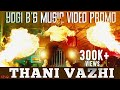 Yogi B S Music Video Promo Thani Vazhi