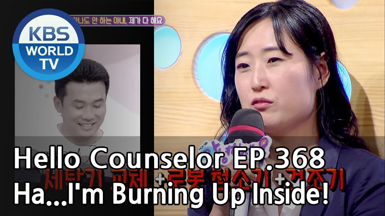 My wife who doesn't do any house chores [Hello Counselor  Sub:ENG,THA/2018 06 11]
