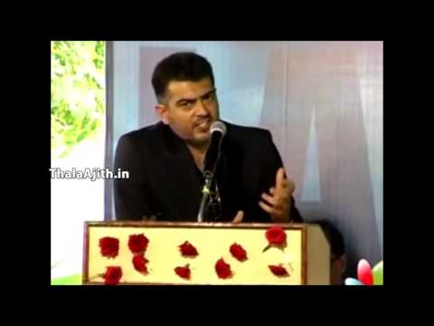 Thala Ajith Asal Movie Rare Interview | Thala Ajith Asal movie  Audio Launch Speech