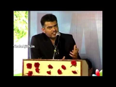 Thala Ajith Asal Movie Rare Interview | Thala Ajith Asal movie  Audio Launch Speech