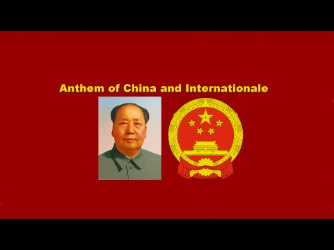 Anthem of China+Internationale 1976 Mao's Funeral (Restored Audio and Video)