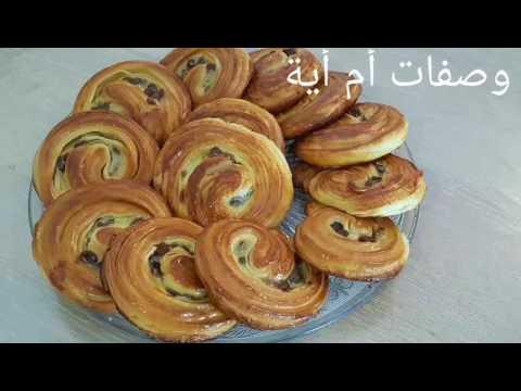 شنيك المخبزات مورق ورااائع / pains aux raisins comme chez le boulanger un délice