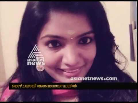 Lady who had undergone Anesthesia one week ago, still unconscious