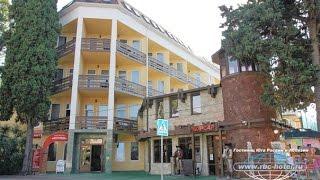 Адлер отель