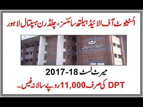 Institute of Allied Health Sciences Children Hospital Lahore (Merit List &  Annual Fee)