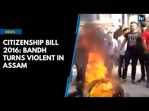 Citizenship Bill 2016: Bandh turns violent in Assam Mp3