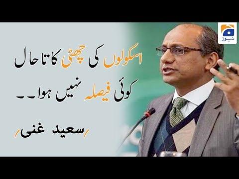 Sindh schools to