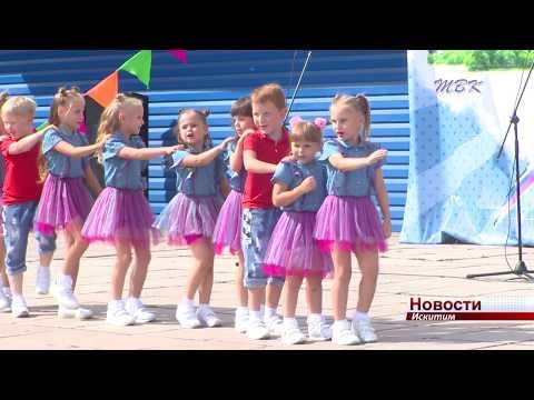 День рождения Искитима отмечают на крыльце ДК «Россия»