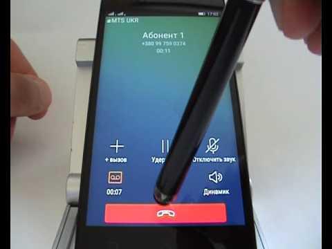 как на смартфоне lenovo а238 регулировать громкость динамика
