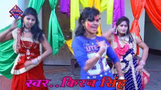 Kiran Singh का सुपरहिट होली गीत देवरा कदी मुँह करिया Dewara Kariya New Bhojpuri Holi Song