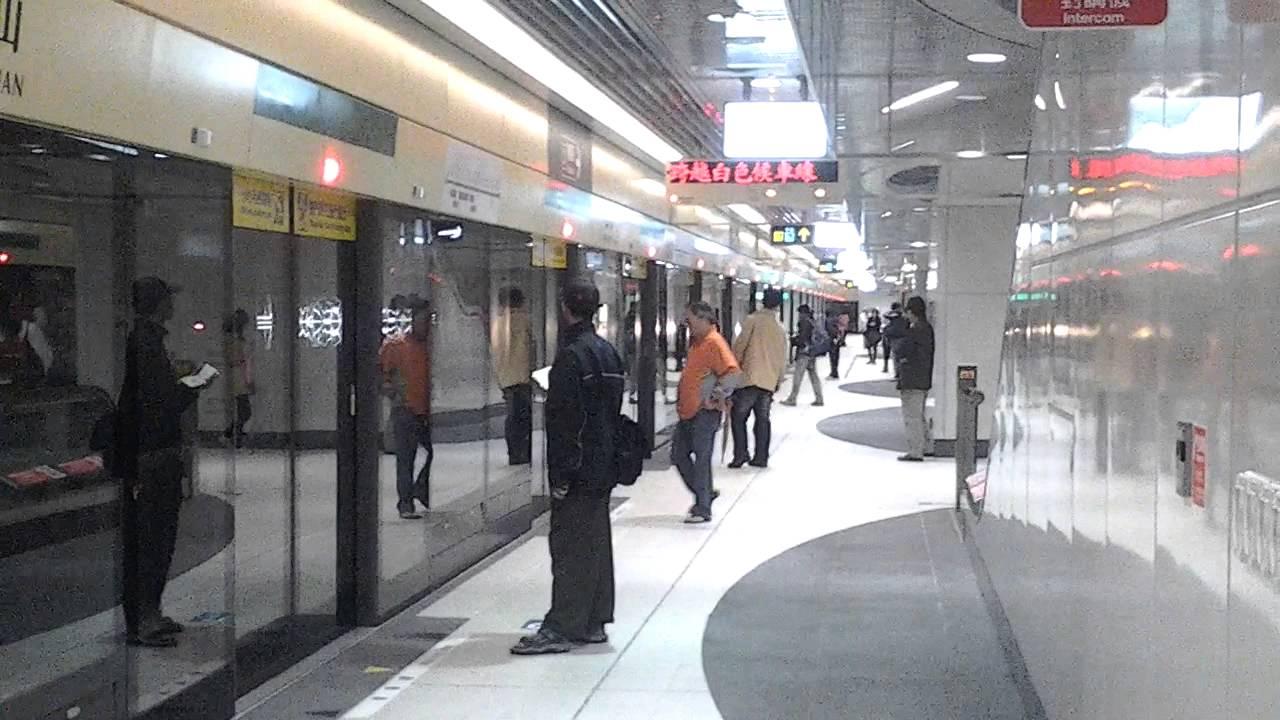 20141115臺北捷運松山線通車首日(松山新店線)松山站 - YouTube