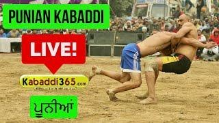 Poonia (Jalandhar) Kabaddi Tournament 19 Jan 2017 (Live)