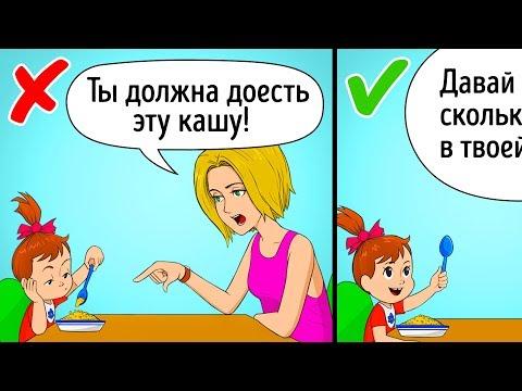 7 Советов Родителям Капризных Детей