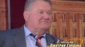 """Жаботинский: Шварценеггер признался: """"С самого детства я за тебя болел"""""""