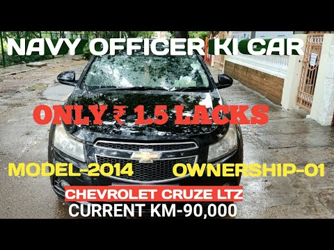 CHEVROLET CRUZE LTZ Vcdi 2014 Model Sold Only 1.5 Lacks Dakhe Car Condition And Features