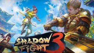 Shadow Fight 3 бой с тенью 3 прохождение игры Shadow Fight COOL FUNNY GAMES