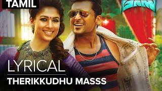 Therikkudhu Masss | Full Song with Lyrics | Masss