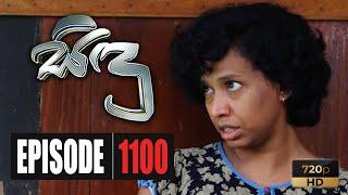 Sidu | Episode 1100 29th October 2020 Thumbnail