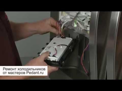 Ремонт холодильников от мастеров Pedant.ru