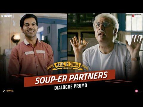 Soup-er Partners – Made In China | Rajkummar Rao, Boman Irani| Dinesh Vijan | Mikhil Musale | Oct 25 Mp3