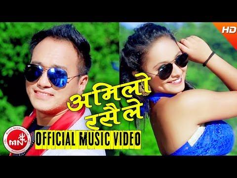New Nepali Lok Dohori 20732016  Amilo Rasaile  Ramji Khand & Bhimu Gurung  Aashish Music