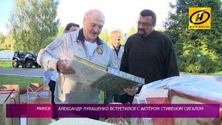 Стивен Сигал встретился с Александром Лукашенко в Минске