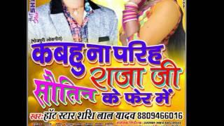 खेसारी लाल यादव ने सुपर स्टार शशि लाल यादव को दिया प्यार Doli Me Goli Mar Ke Bhojpuri Hot 2017