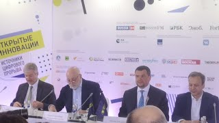 Moscow Open Innovation Press Official Launch