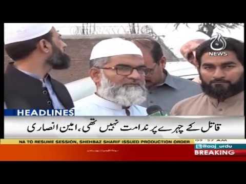 Headlines 10 AM   17 October 2018   Aaj News