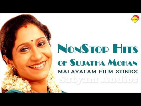 Nonstop Hits of Sujatha Mohan | Malayalam Film Songs