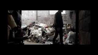 Korean Movie : Pieta (2012, trailer)