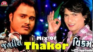 Mix Of Thakor 1 - Vikram Thakor, Jagdish Thakor - O Bewafa