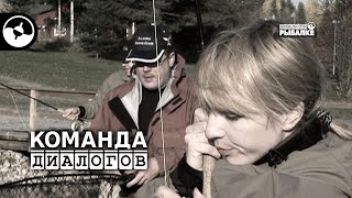 Женская рыбалка Вторая неделя марта Календарь рыболова