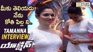 Tamanna Funny Interview about Action Telugu Movie || Vishal - Filmyfocus.com
