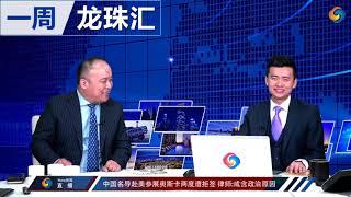中国名导赴美参展奥斯卡两度遭拒签!焦点播报Oct 21,2019