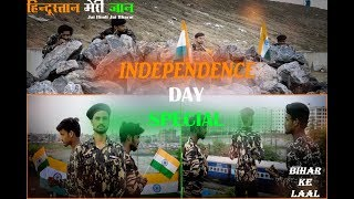 Independence Day Special Video 2018 II  Maa Tujhe Salam II Patriotic Song