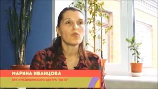 Переключение в режим похудения за один сеанс по методу С.П.Семенова в Клинике «ВИТА».