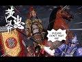 Huang Zhong Ryozen vs the Alberian Front Lunatic (Han Zhong) - Dragalia Lost