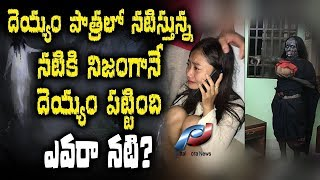 Cambodian actress caught bỳ a ghost in Shooting Spot || #Ghost Attack || PITTALDORA