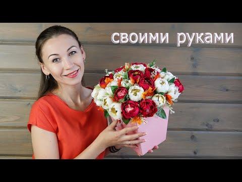 Осенний букет с цветами из бумаги. Свит Дизайн Buket7ruTV