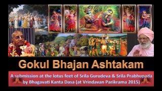 GBVS - H18 Gokul Bhajan Ashtakam - by Bhagavati Kanta Dasa