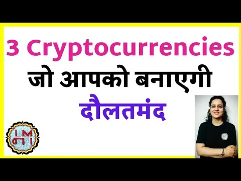 3 Cryptocurrencies to make you Wealthy | Money Motivation | Devika Sharma