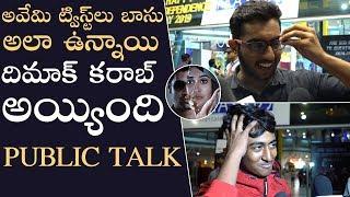 Evaru Movie Genuine Public Talk | Adivi Sesh | Regina | Manastars