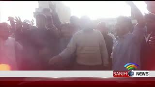 Sanjh News Channel special reports | Sanjh News(3)