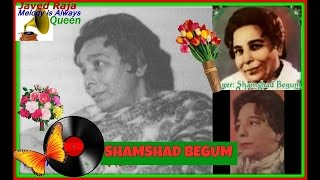 SHAMSHAD BEGUM-Film-AANKHEN-1950-Milne Ki Tamanna Jin Se Thi-Qismat Ne Hamein-[ Rare MASTER PIECE-H