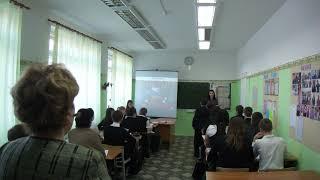 Открытый урок Акопян А.Э. Английский язык. Школа №10, 7 класс, 2014