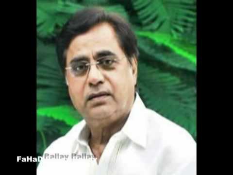 NAKAHE SAQI BAHAR Jagjit Singh Album ROYAL SALUTE