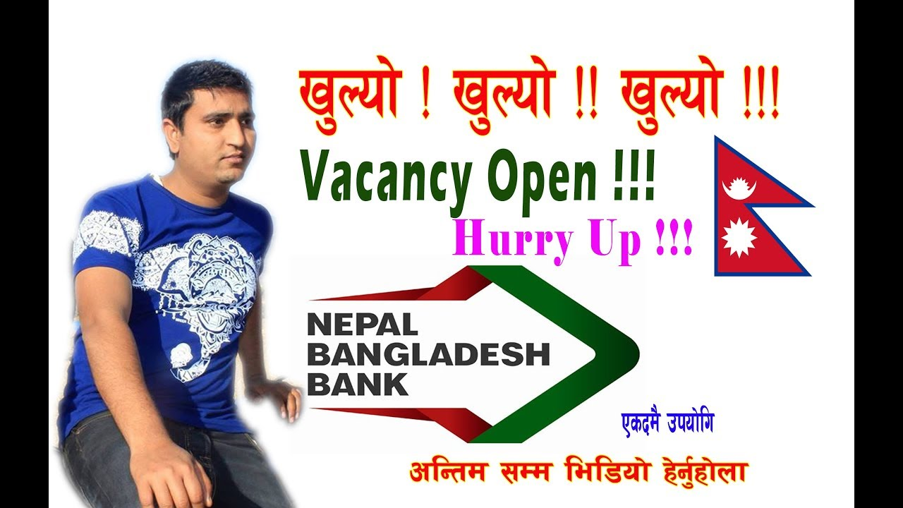 How to apply online form of Nepal Bangladesh Bank Limited ...