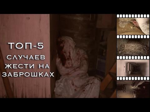 Виктор Королёв mp3 скачать или слушать бесплатно онлайн