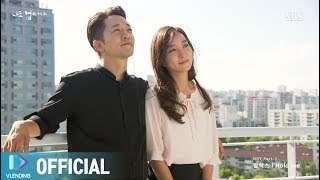 [MV] 알렉스 - Hold me [나도엄마야 OST Part.2 (I am the mother too OST Part.2)]